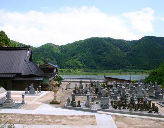 福泉寺霊園