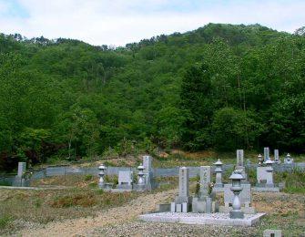 総持寺霊園