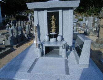 本高寺霊園