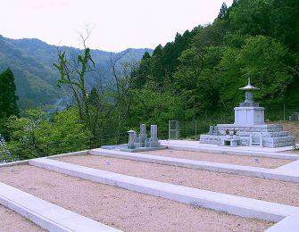 大仙寺霊園