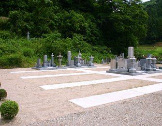 善福寺霊園