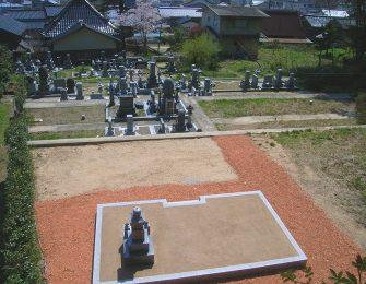 国分寺霊園
