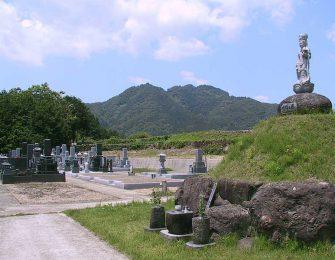 隆国寺霊園