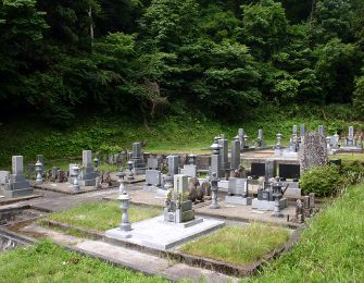 三昧院霊園