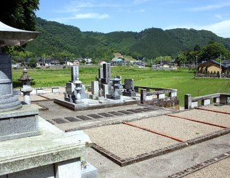 蓮生寺霊園